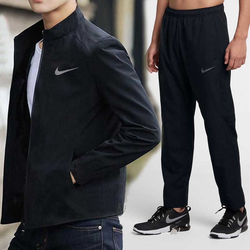 NIKE耐克套装男2020春秋季新款运动服立领夹克外套男士跑步休闲装