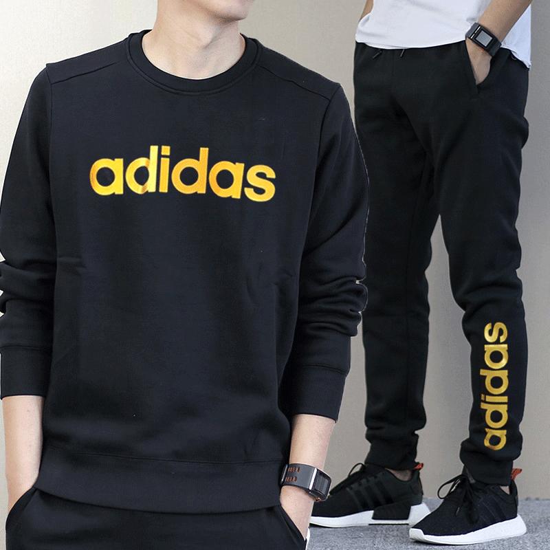 Adidas阿迪达斯运动套装男2020春季新款运动服卫衣卫裤跑步休闲装