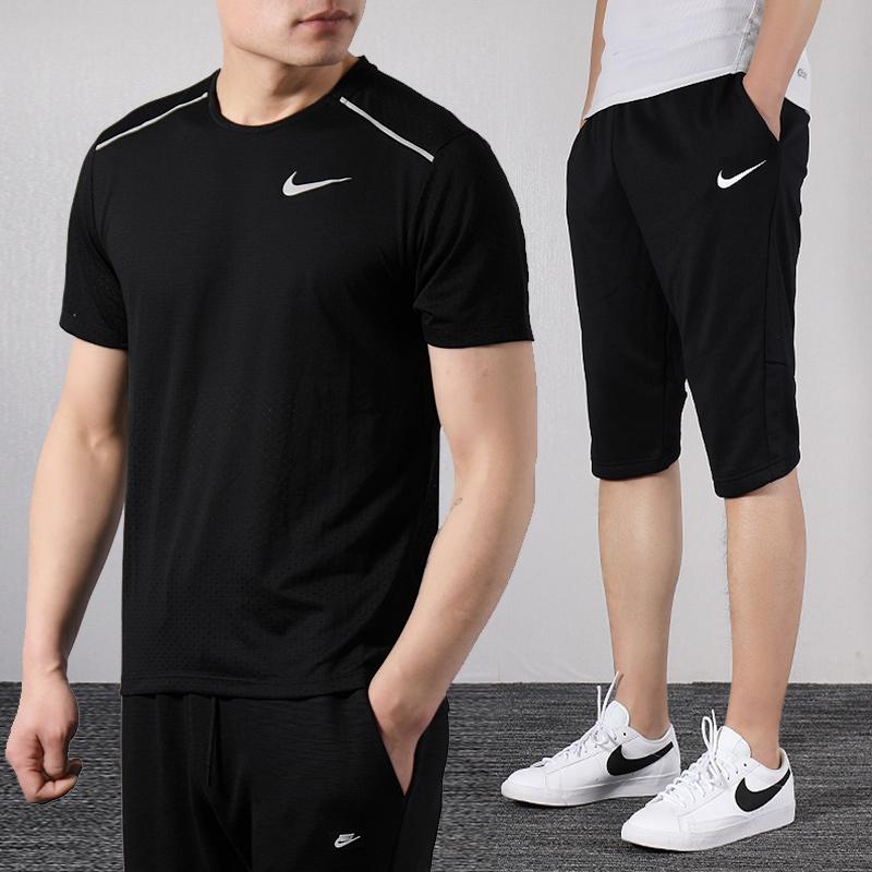 NIKE耐克套装男 2019夏季新款运动服跑步短袖T恤健身休闲装男装