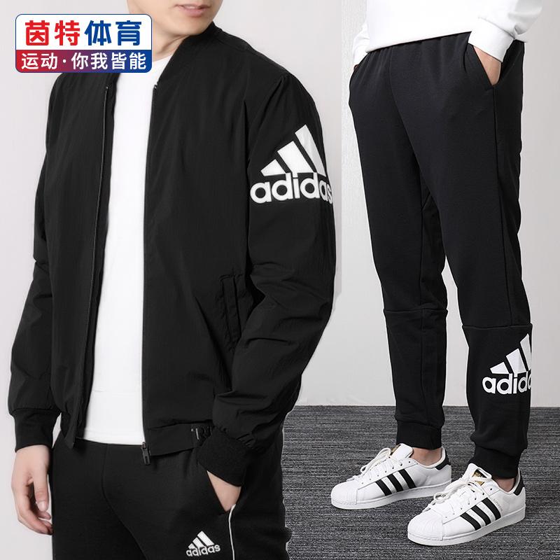 阿迪达斯套装男装2020夏季新款运动服宽松针织夹克宽松休闲装长裤