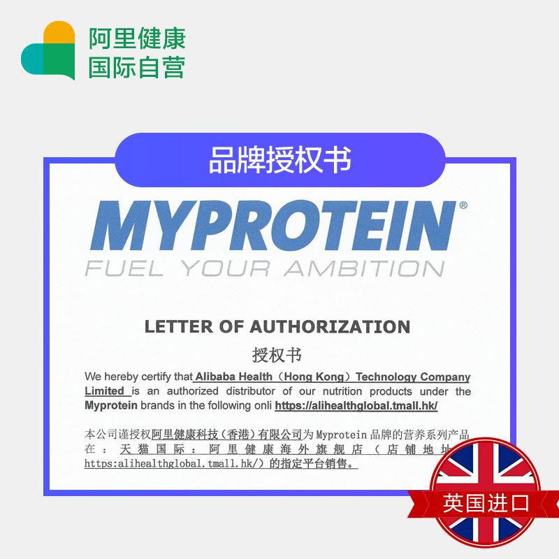 英国进口MyProtein燃烧脂肪减脂健身高含量左旋肉碱片180片