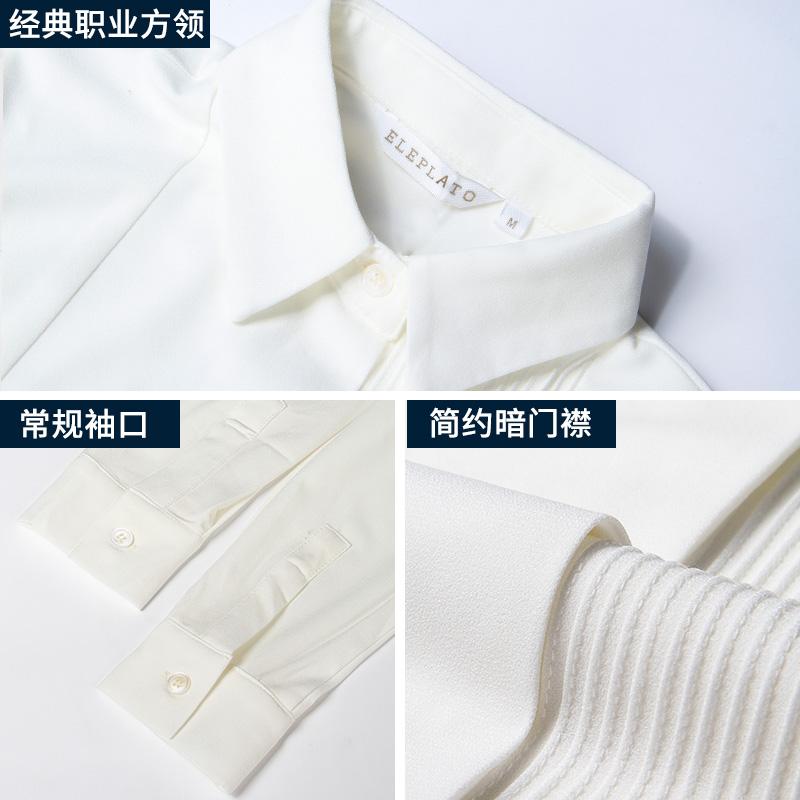 雪纺白衬衫女长袖夏季设计感小众ol职业工作服工装白色衬衣夏薄款主图