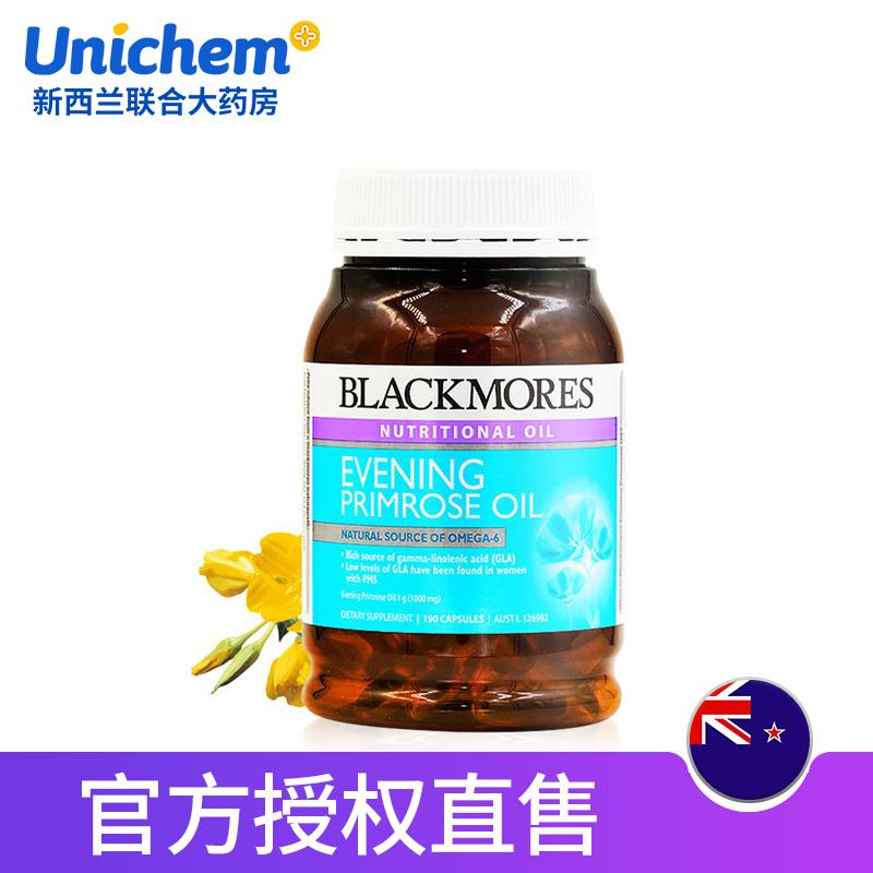 澳洲BLACKMORES澳佳宝月见草油胶囊190粒调节内分泌卵巢保养临期