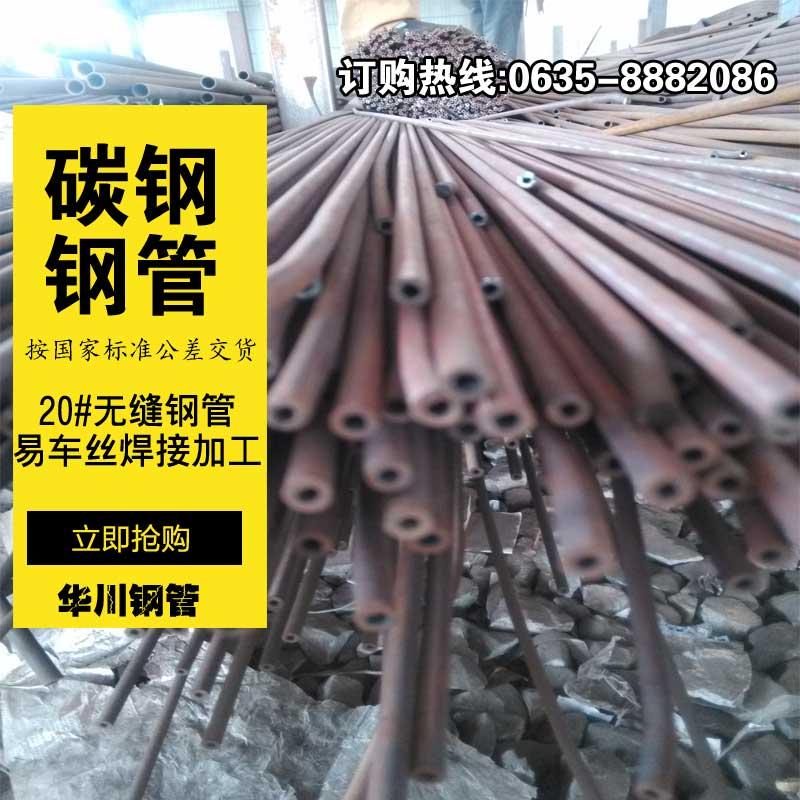 钢管外径6mm壁厚1内径4小口径薄壁铁管空心圆管液压油管焊接无缝