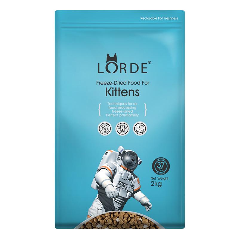 LORDE里兜猫粮天然粮幼猫小奶猫猫粮1-4-12个月进口鳕鱼鸡肉4斤优惠券