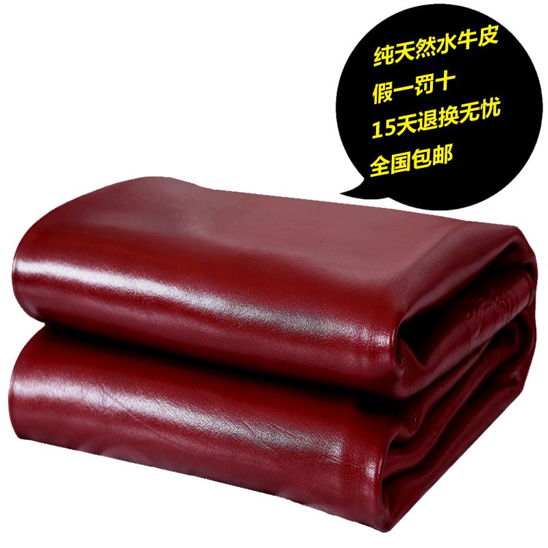 米软硬三件套折叠式冰丝床席包邮 1.8m1.5 水牛皮真皮彩绘牛皮凉席
