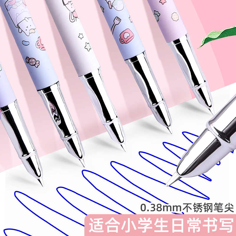 mg晨光钢笔小学生三年级学生专用笔儿童练字细硬笔初学者用可替换纯蓝墨囊墨水男孩女士女生小仙女暗尖可擦笔