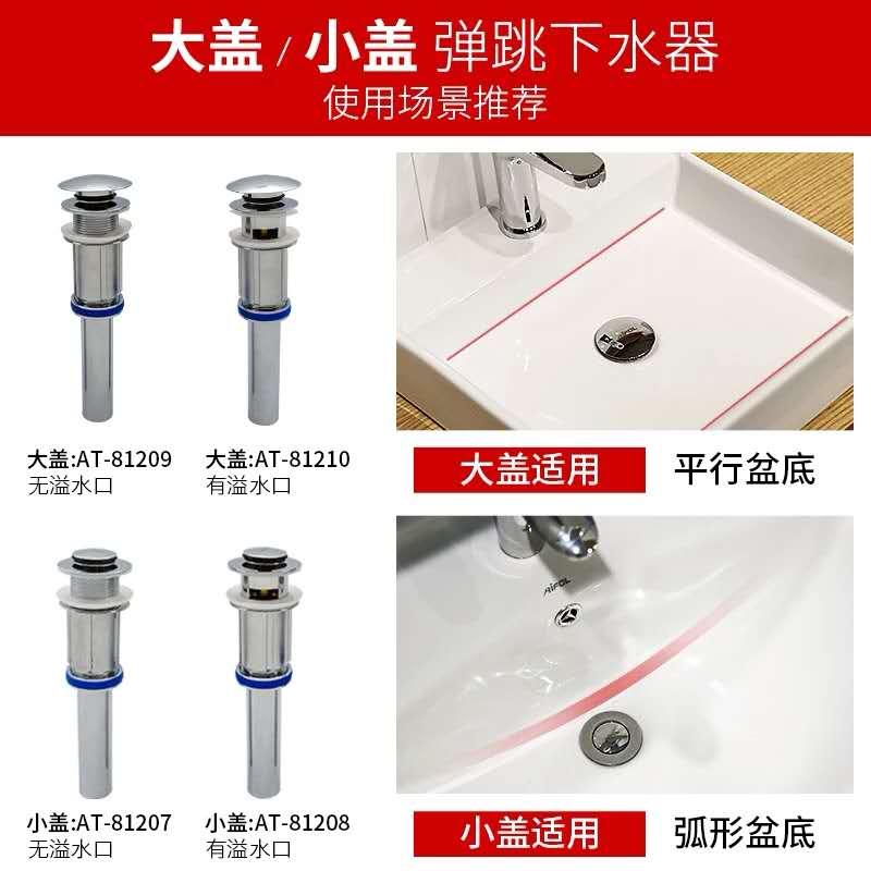 洗手盆防臭下水管面盆下水器配件洗脸盆排水管洗脸池不锈钢下水管