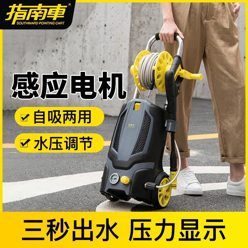 指南车 家用自动高压洗车机 2200W 天猫优惠券折后¥268起包邮(¥288-20)