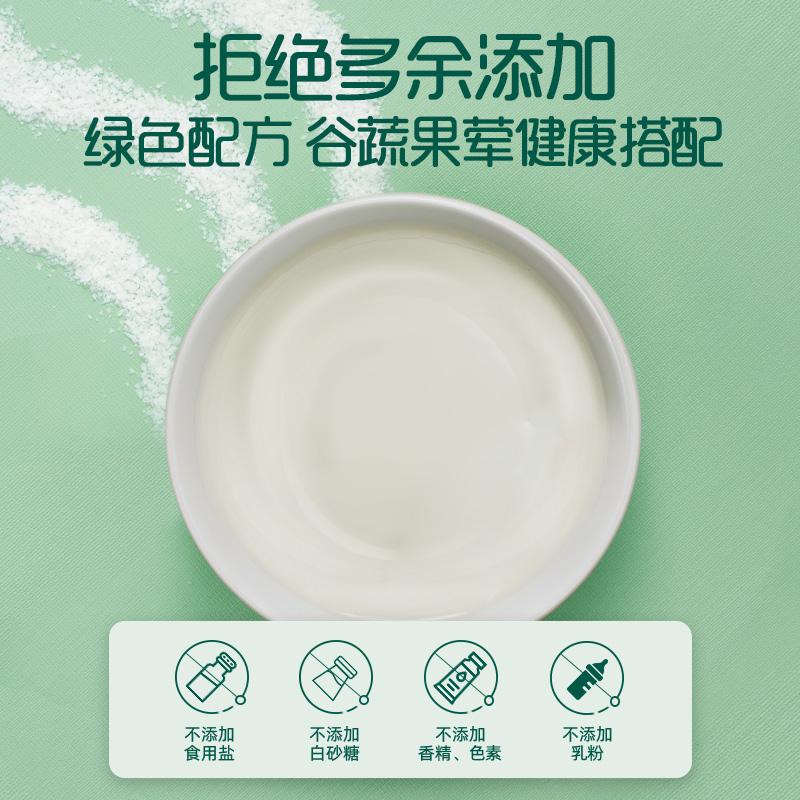 英氏 维C加铁米粉婴儿辅食高铁米糊258g
