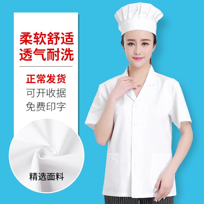 厨师工作服男短袖三件套学校幼儿园食堂人员厨房厨师工作服薄透气