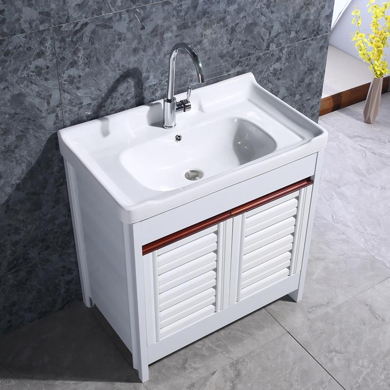 太空鋁洗衣柜陶瓷洗衣盆帶搓板陽臺洗衣池室外落地柜洗手一體臺盆