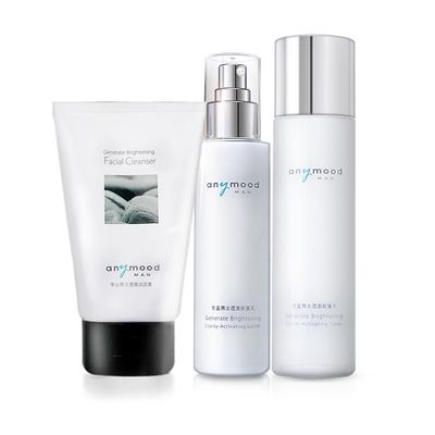 anymood男士洗面奶水乳套装控油补水保湿护肤品洗脸三件套男正品