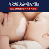 Silicone feeding protective cover Anti-bite breast milk feeding lactation feeding invagination milk paste ultra-thin auxiliary feeding milk shield