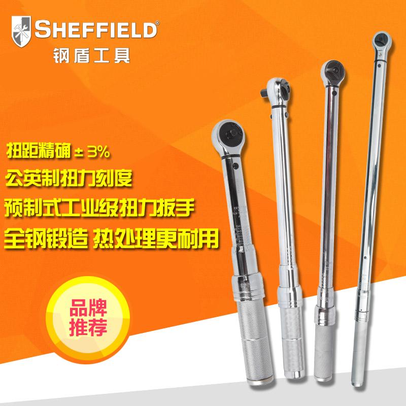 钢盾工具全钢预置型可调式扭力扳手公英数显扭矩力矩扳手公斤定扭