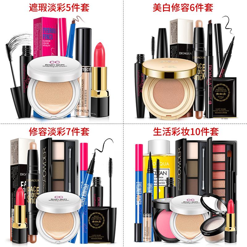网红化妆品套装彩妆套盒全套初学者新手学生自然淡妆正品女灰姑娘