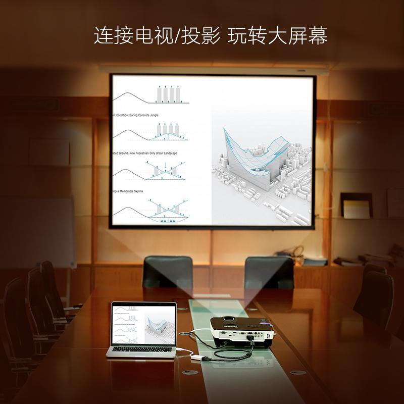 绿联hdmi转vga转换器hami音频供电接口hdim笔记本电脑台式机顶盒电视投影仪显示器屏vja视频转接头高清连接线
