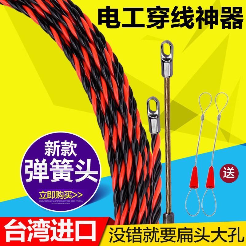 穿线器电工穿管器引线器串线万能拉线器暗线管道扁头大孔穿线神器