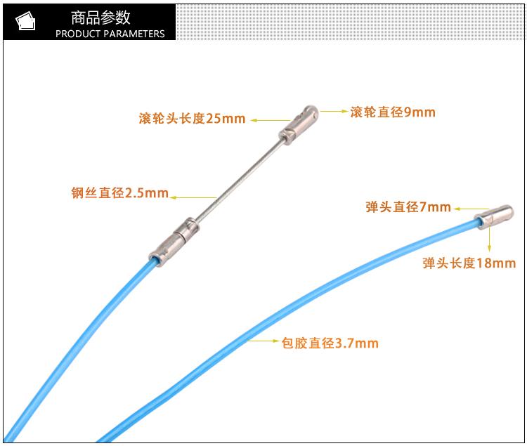 电工穿线器带滚轮头钢丝包胶塑料钢电线网线穿管器线槽管道引线器