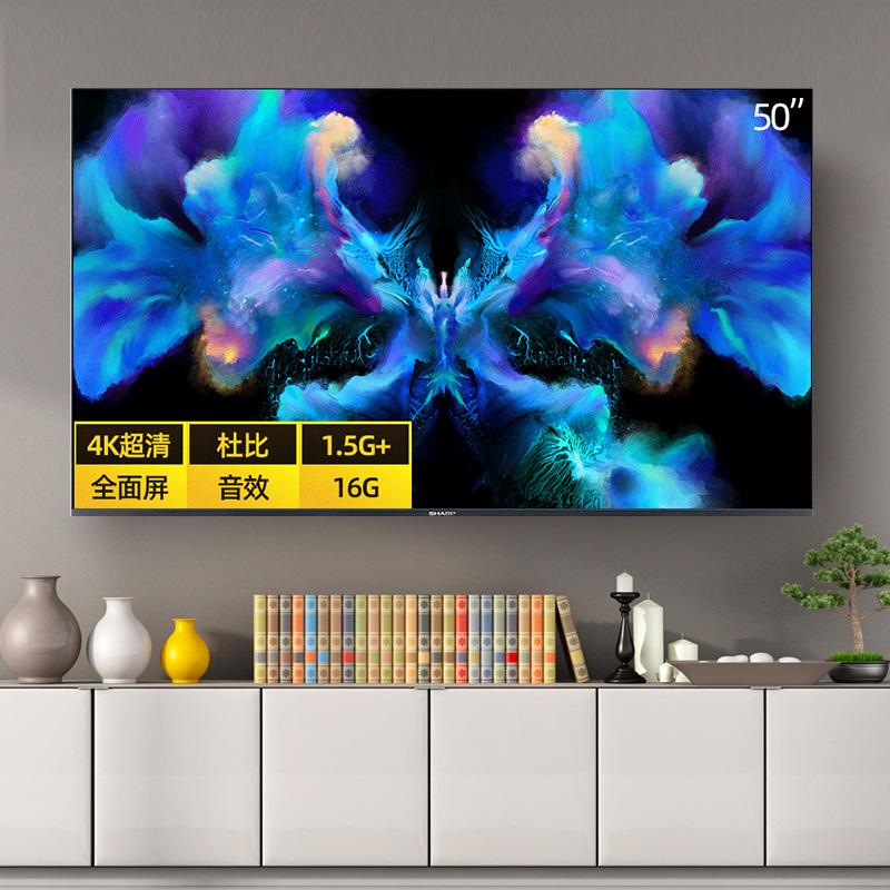 55 超高清智能网络液晶全面屏平板电视机 4K 英寸 50 50X6P 夏普 Sharp