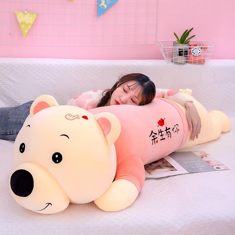 趴趴熊公仔可爱大熊毛绒玩具长条睡觉抱枕熊猫娃娃床上玩偶超软女