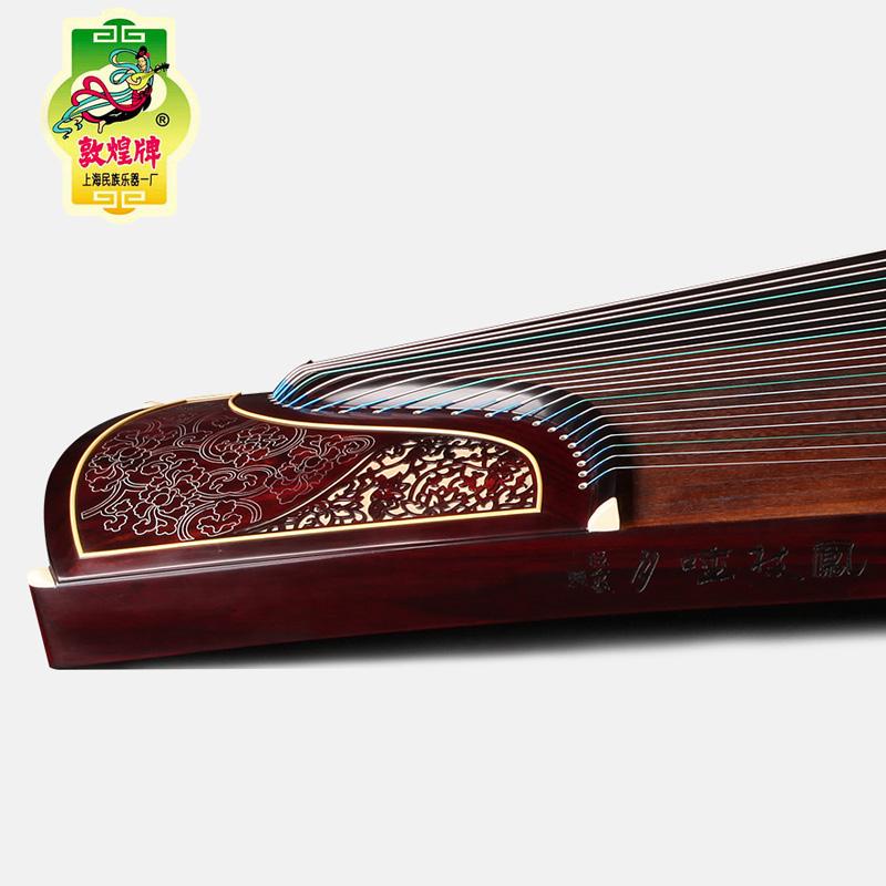 繁花如梦阔叶黄檀演奏级古筝上海民族乐器一厂生产 698JM 敦煌古筝