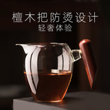 Guzhitang wood heat-resistant glass fair cup large anti-scald thick large tea dispenser Kung Fu tea set accessories