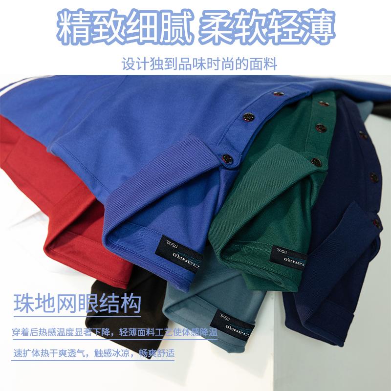 一直穿一直凉爽,双面梯级珠地棉:卡丹路 男士 短袖POLO衫