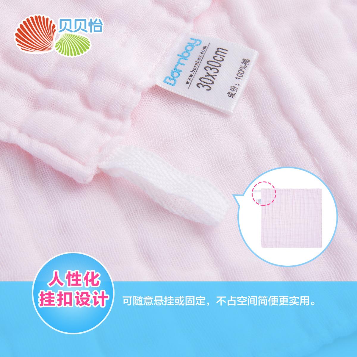 贝贝怡婴儿洗脸巾纯棉加厚泡泡纱布口水巾宝宝手帕2条装
