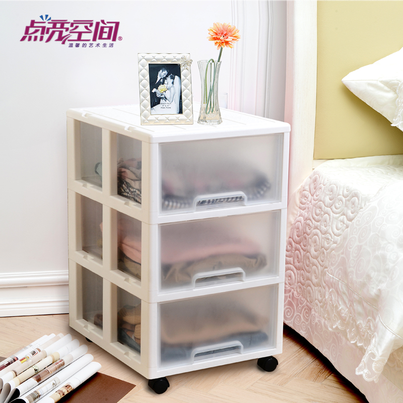 Buy 3 layers of drawers clothes storage cabinet finishing cabinet ...