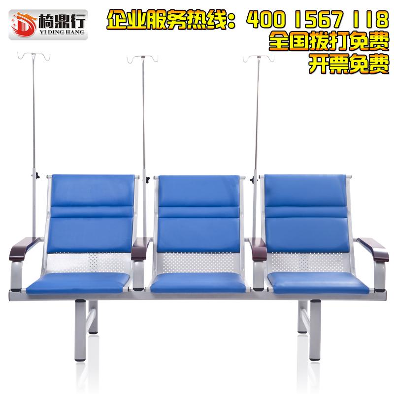 医院用输液椅子等候诊所输液架吊针点滴椅子三人坐位座椅厂家直销