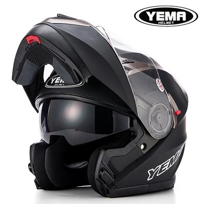 野马925四季全覆式摩托车头盔夏季赛车机车全盔男士双镜片揭面盔 - 图0