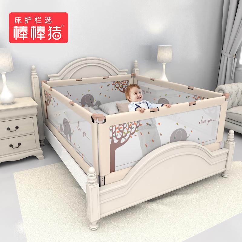 棒棒猪婴儿童床护栏杆宝宝垂直升降防摔掉床1.8-2米加高大床围栏