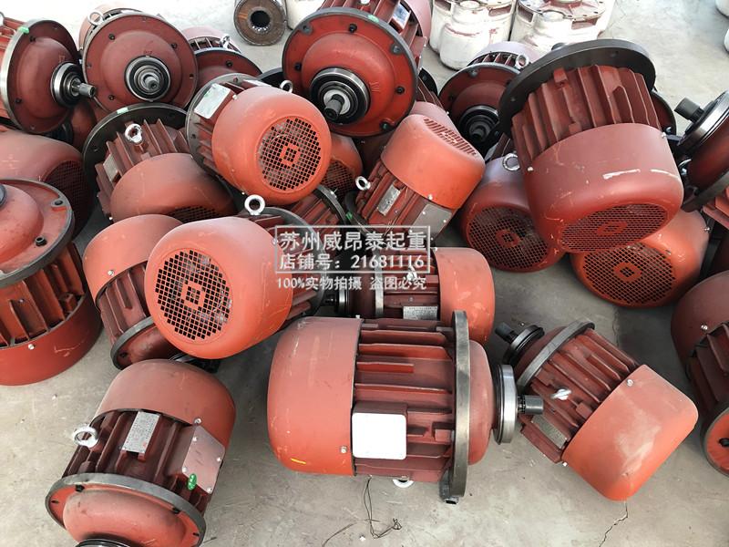 钢丝绳电动葫芦主起升电机ZD31-4 3.0KW安徽杰特电气锥形转子电机 - 图3