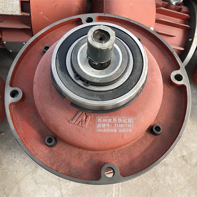 钢丝绳电动葫芦主起升电机ZD31-4 3.0KW安徽杰特电气锥形转子电机 - 图1