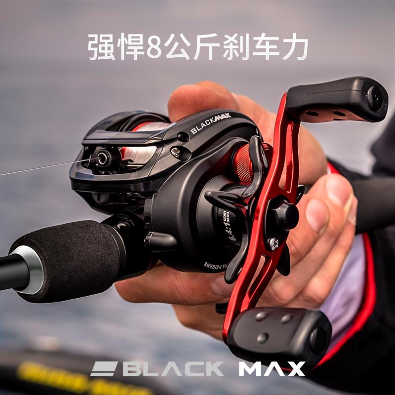 水滴轮纺车轮钓鱼竿远投竿海竿  雷强马口竿 abu 阿布路亚竿套装 BMAX3