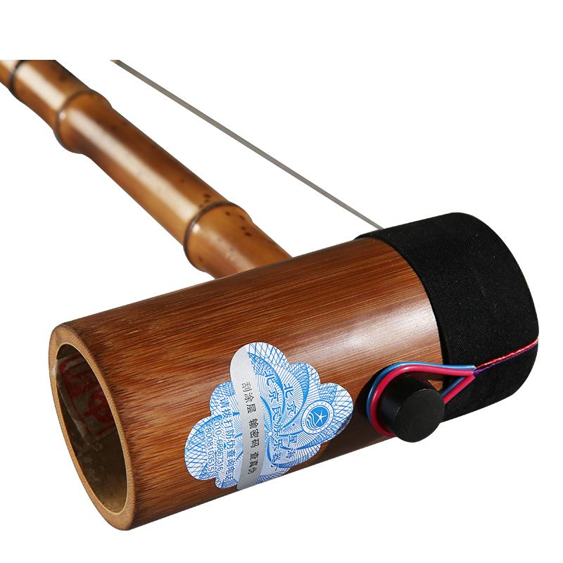 8701B 专业斑竹一级斑竹材质东非黑黄檀木轴京胡 北京星海京胡乐器