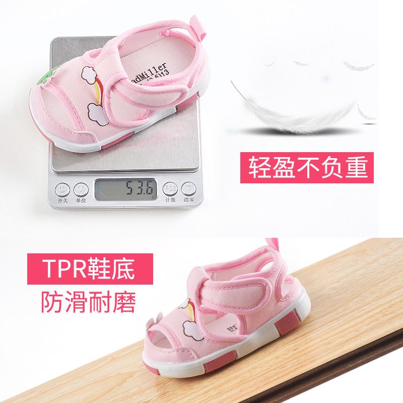 男宝宝凉鞋布鞋夏1-3婴儿凉鞋软底防滑0-1一2岁女宝宝学步鞋春