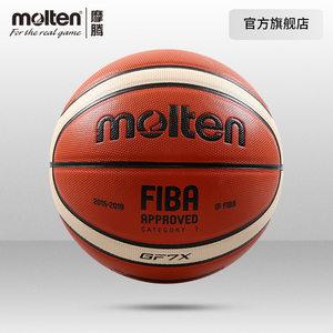 molten摩腾篮球真皮质感7号6号5号学生室内外通用软皮蓝球GF7X