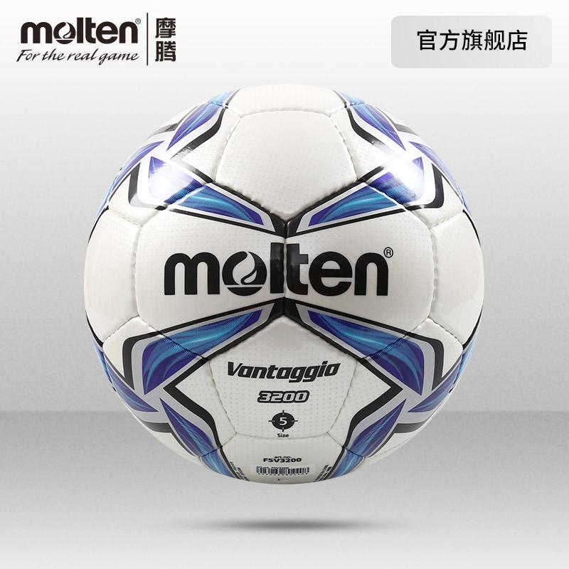 摩腾足球5号4号成人小学生训练比赛足球3200耐磨980足球真皮脚感