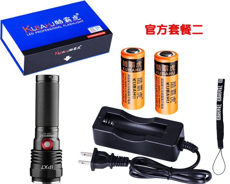 军家用户外大功率 L2 多功能 LED 强光手电筒可充电超亮防水 Q7 酷霸虎