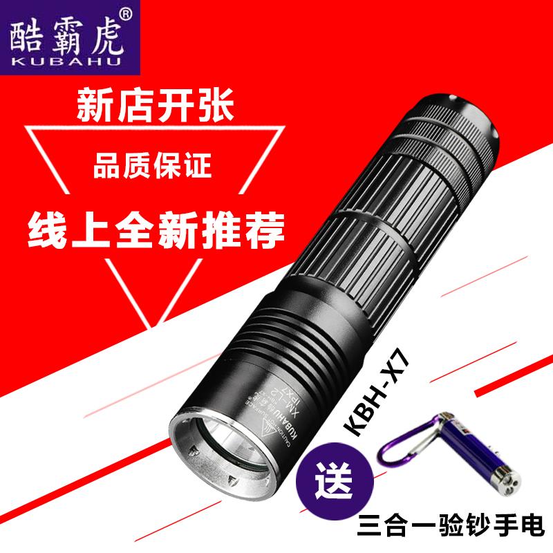 户外远射夜骑狩猎便携 L2 充电式多功能强光手电筒 led 超亮 夜钓