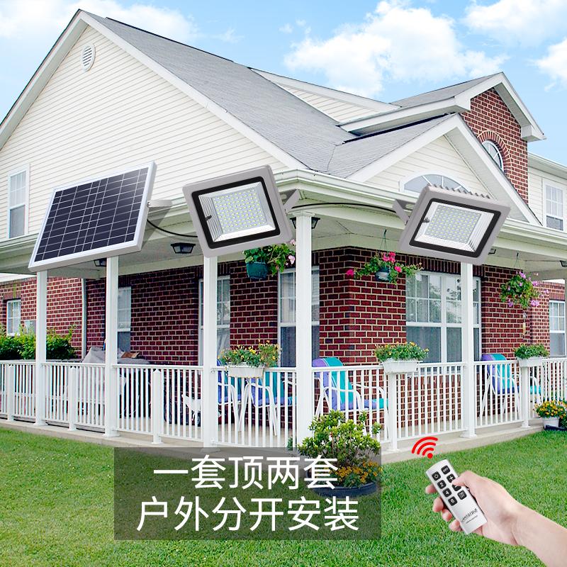 家用太阳能灯新农村户外防水一拖二室内大功率超亮照明路灯庭院灯