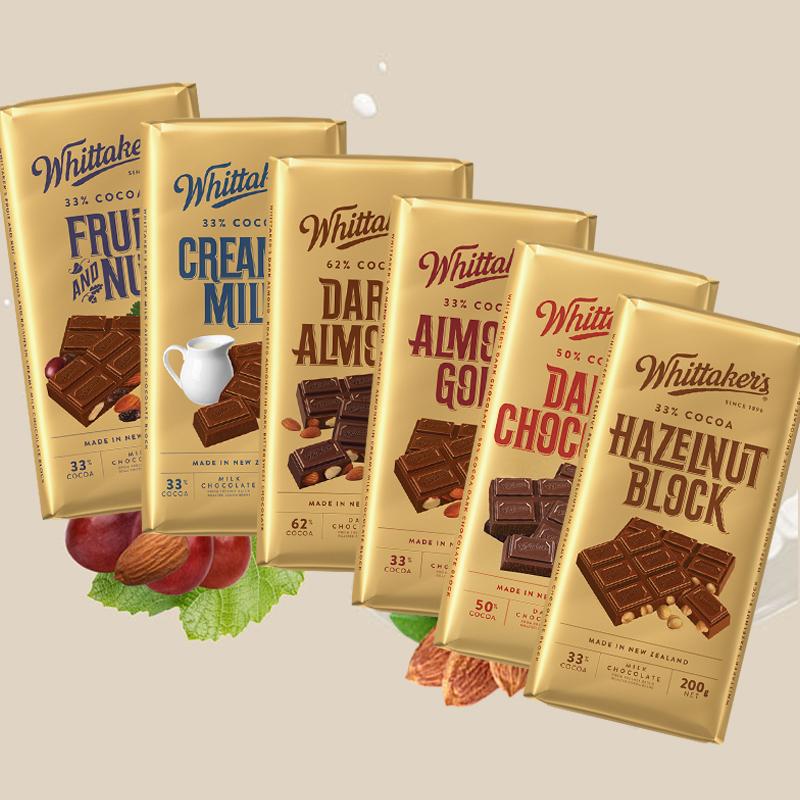 榛果榛子巧克力大板