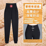 Dongkuan sherpa plus thick velvet pants female trousers feet and feet Wei pants casual loose pants winter
