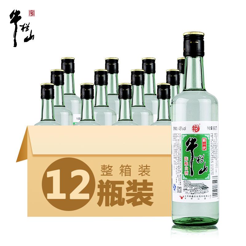 瓶整箱白酒陈酿 12 500ml 度 43 牛栏山二锅头新一代