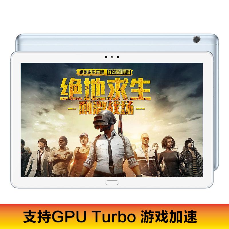 版 WiFi 智能超薄吃鸡游戏 8 英寸平板电脑二合一安卓 10.1 八核大屏高清 5 荣耀平板 荣耀 新款 2018
