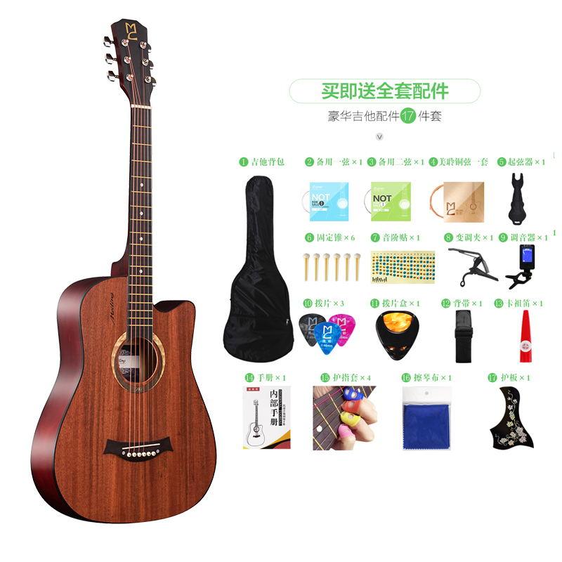 通用吉他学生男女气质男孩可弹奏演奏个姓男女通用女木质弹唱淑女