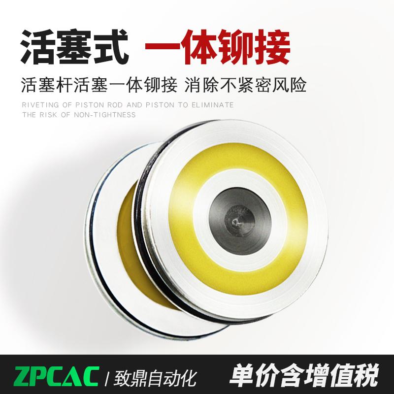 可调行程薄型气缸SDAJ32/40*20/30/40/50/75/100-20/30/50-S