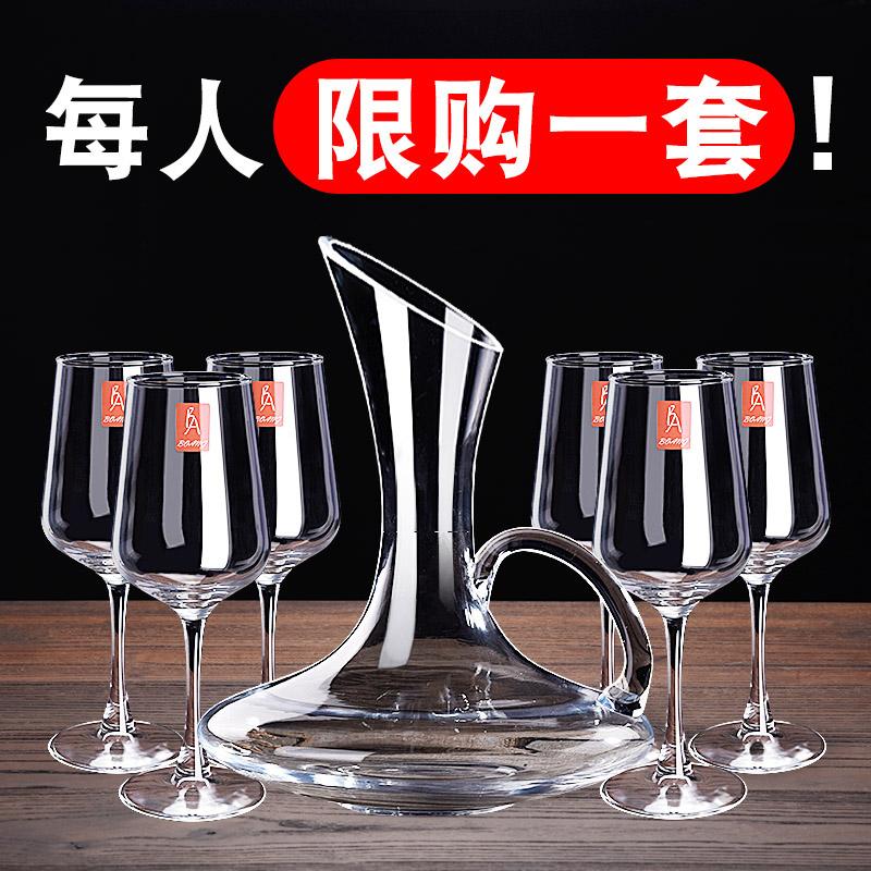 红酒杯套装家用6只装大号水晶葡萄酒醒酒器欧式玻璃酒具2个高脚杯